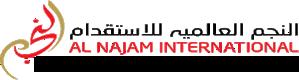 AL NAJAM INTERNATIONAL